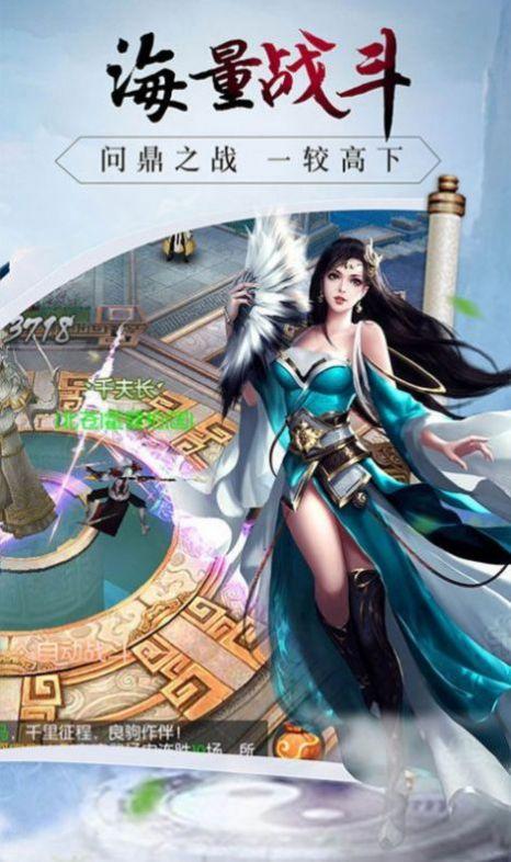 刀剑王座官方版图3