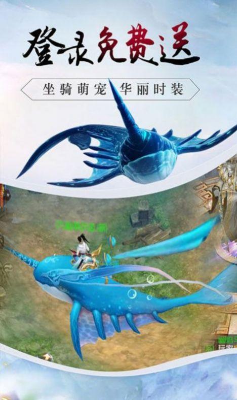 刀剑王座手游官方版图片1