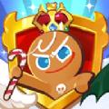 姜饼人王国兑换码版
