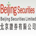 北京证券手机客户端