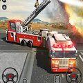 模拟驾驶消防车游戏
