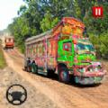 印度货车驾驶模拟游戏