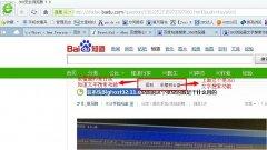 360浏览器文字搜索功能怎样去除[多图]