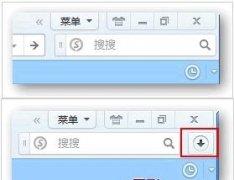 qq浏览器下载管理器在哪打开[多图]