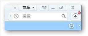 qq浏览器下载管理器在哪打开[多图]图片4