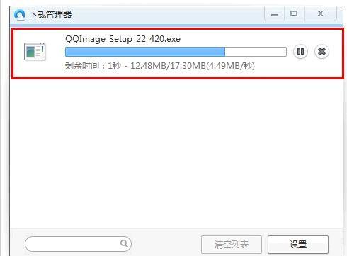qq浏览器下载管理器在哪打开[多图]图片5