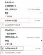 qq浏览器兼容性视图设置方法[多图]
