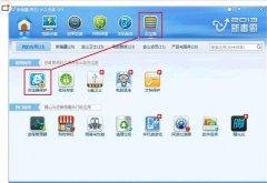 QQ浏览器设为默认浏览器失败的解决方法[多图]