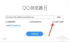 qq浏览器8.0内测版评测 好用无广告无弹窗[多图]
