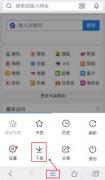 手机qq浏览器下载的文件在哪里查看[多图]