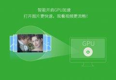 2345王牌浏览器下载2015最新版[图]