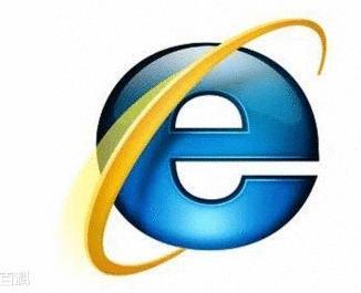 internet explorer浏览器官方下载8.0[图]图片1