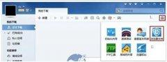 360浏览器关联迅雷设置 默认使用迅雷下载教程[多图]