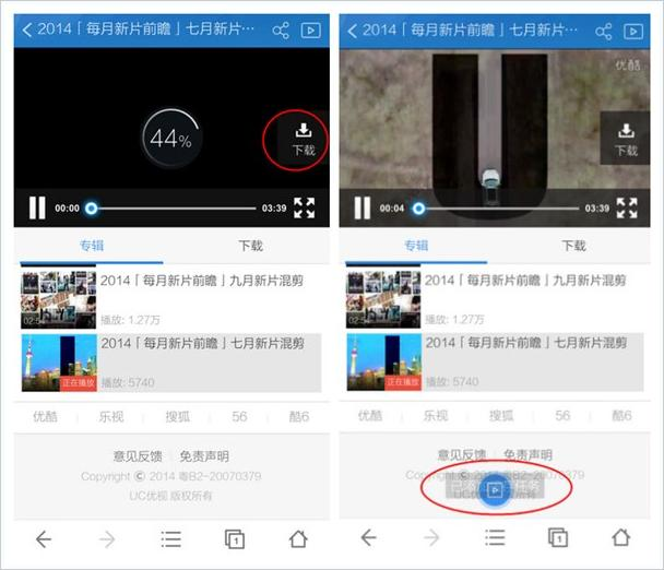 uc浏览器怎么看片 uc浏览器视频观看下载步骤[多图]图片3
