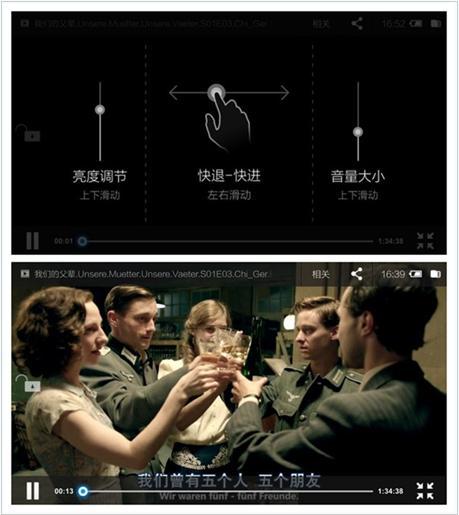 uc浏览器怎么看片 uc浏览器视频观看下载步骤[多图]图片6