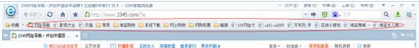 2345浏览器怎么样 2345浏览器好用吗[多图]图片6