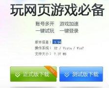 彩云浏览器官方版