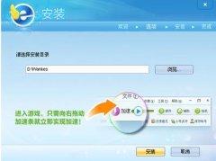 玩客网页游戏加速浏览器
