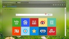 百度浏览器2015官网版