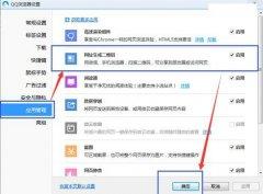 教你qq浏览器怎么把网址生成二维码[多图]