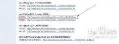 火狐浏览器怎么设置迅雷下载[多图]