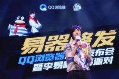 腾讯欲将QQ浏览器打造成国民浏览器[图]