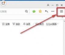 qq浏览器设置默认浏览器步骤(图)[多图]