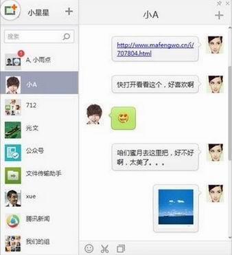 qq微信电脑客户端版_qq浏览器登录微信电脑客户端方法(图示)_浏览器家园