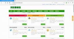 qq浏览器安全设置在哪里 qq浏览器安全认证开启教程[多图]