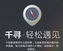 千寻浏览器手机版v1.0.5