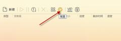 百度浏览器使用迅雷下载教程[多图]