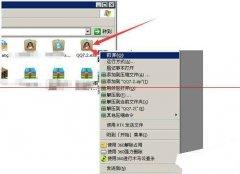 qq浏览器9.5 无效的安装路径怎么设置[多图]