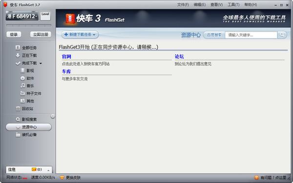 快車(che)下lue)仄qi)官方(fang)下lue)017圖片(pian)1