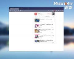 IT之家瀏覽器插件下載最新版1.0 下載