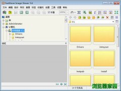 图片浏览器最新中文版