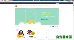 积米浏览器最新官网版