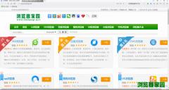 免费下载qq浏览器到桌面[图]