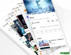2018騰訊視頻播放器下載安裝到手機[圖]