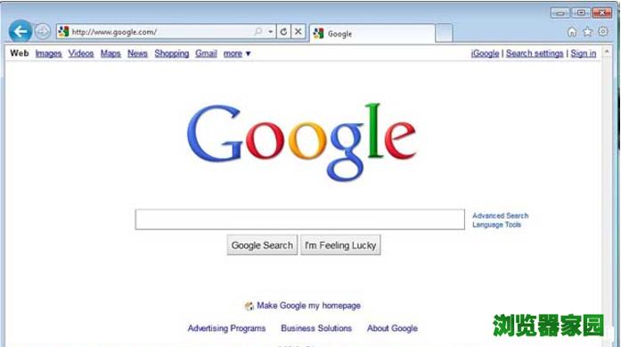 全世界最好用的浏览器排行榜[多图]图片8
