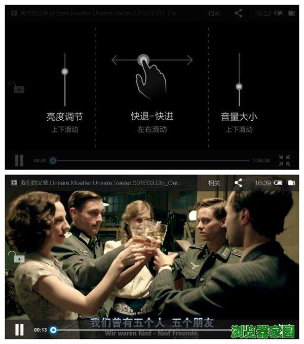 苹果手机uc浏览器怎么下载视频[多图]图片6