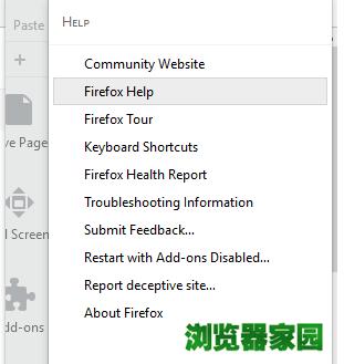 火狐浏览器输入网址没反应怎么办[多图]图片2