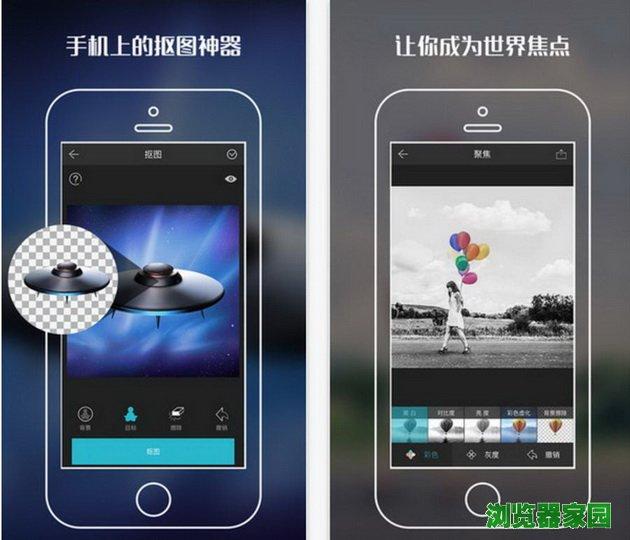 手机抠图软件哪个好用app 什么手机软件可以抠图图片4