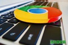 Chrome谷歌浏览器挖矿扩展程序叫停[图]