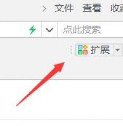 360浏览器网页翻译功能在哪里[多图]