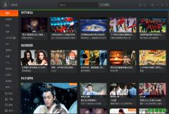 騰訊視頻播放器下載2018最新版[圖]