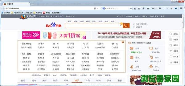 火狐浏览器手机版下载视频下载教程[多图]图片2