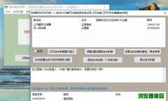 晨風微信機器人官網免費版下載V1.321版