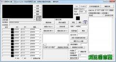 大漠插件官網下載免費版3.1233