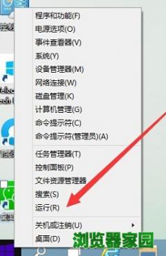 電(dian)腦管家升(sheng)級win10下載失(shi)敗解決教(jiao)程[多圖]