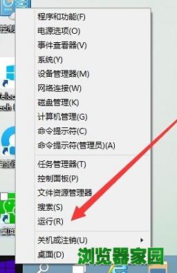 电脑管家升级win10下载失败解决教程[多图]图片1